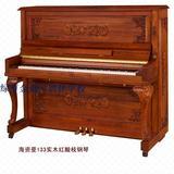 133实木红酸枝钢琴
